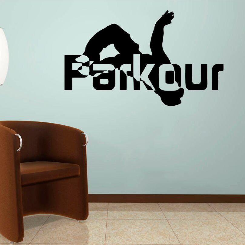 Jumper Vinyl Wall Decal Parkour Design Wall Sticker Home Interior Decoration Extreme Sports Parkour Wallpaper AY1664