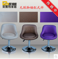 Бумага искусство кассир барный стул парикмахерское кресло это поднимает стул стул на стойке регистрации