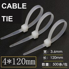 4*120mm 3.6mm width 120mm length Nylon Cable Tie White/Blakc Wire Zip Self-locking Latching type High quality 500PCS/lot
