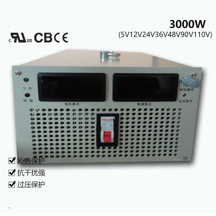 3000 Вт выключатель питания постоянного тока регулятор 0 110 В Напряжение настроить 12 В 24 В 36 В 48 В 9 В