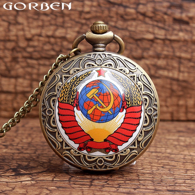 Retro Bronze USSR Soviet Sickle Hammer Quartz Pocket Watch Vintage Red Case Neck