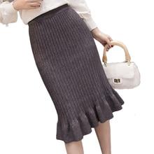 High Quality Ruffles Hem Knit Fishtail Skirt Womens Autumn Winter New Brand Large Size High Waist Retro Package Hip Skirt Female