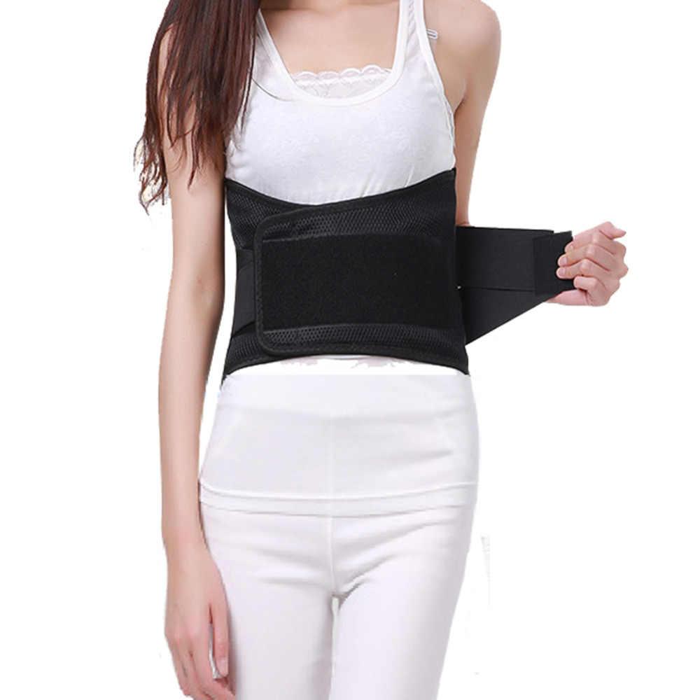 48b9425495f ... Back Belt Lower Back Pain Lumbar Support Belt Sciatica pain reliever  Belt Waist Trainer Brace Corset ...