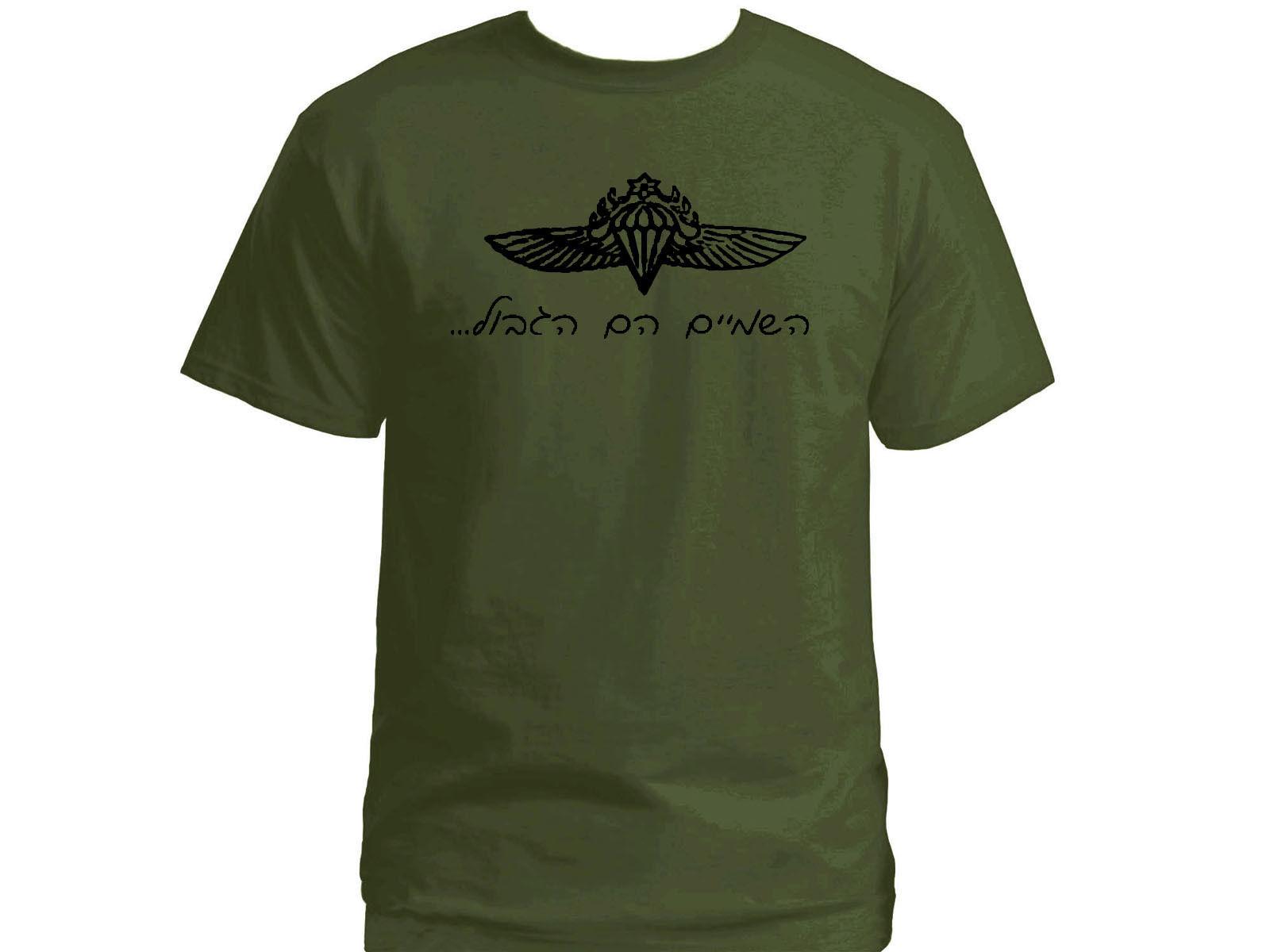 Zahal Israeli Paratrooper Flying Serpent Ball Cap