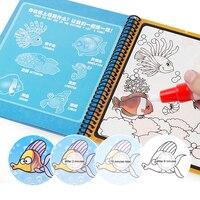 Окраски детские развивающие акварель книга с ручка для рисования, игрушки, краска для граффити заполнения Детский рисунок картона
