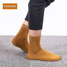 Men's Winter Socks, 5 Pairs