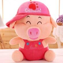 """Zhaitu милая игрушка свинья плюшевые игрушки мягкие игрушки-подушки лежачие Мягкая игрушка """"поросенок"""" подарок ZT40020"""
