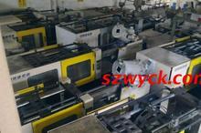 Slider KTF-850MM electronic ruler injection molding machine printing machine resistance linear displacement sensor KTF 850mm