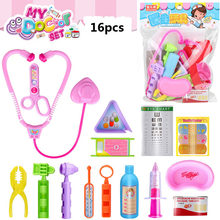 Kids Toys Doctor Set Baby Suitcases Medical kit Cosplay Dentist Nurse Simulation Medicine Box with Doll Costume Stethoscope Gift(China)