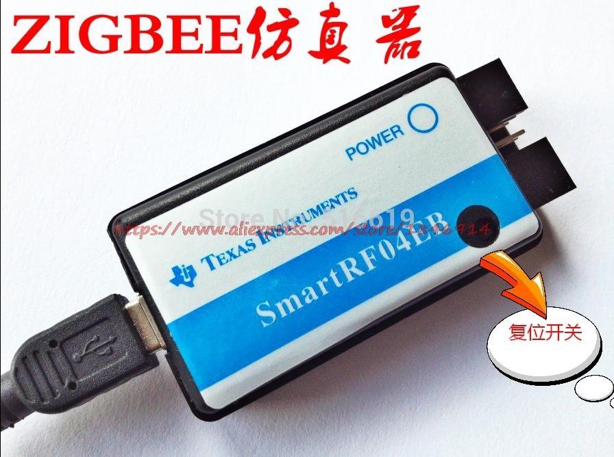 Livraison gratuite NOUVEAU CC1110 CC2530 ZigBee émulateur télécharger SmartRF04EB enterprise edition!