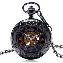 Black Pocket Watch Steampunk Skeleton Dial Retro Design Roman Numeral Pendant Watch Men Women Necklace Pendant with Chain Male
