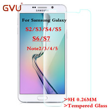Premium 0.26mm Tempered Glass Film Explosion Proof Screen Protector For Samsung Galaxy S2 S3 S4 S5 S6 S7 Note 2 3 4 5 Film