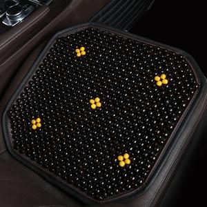 Image 5 - รถยนต์ที่นั่งครอบคลุมไม้เมเปิลธรรมชาติลูกปัดรถที่นั่งเบาะนวด Breathable Cool สิ่งแวดล้อมที่นั่งสำหรับรถสำนักงาน