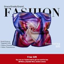 Hongkong Yopota шелковый шарф маленький квадратный платок Модный корейский стиль высокого класса шарфы первоклассный подарок