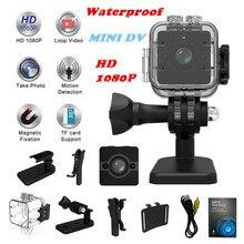 Новая мини-камера SQ12 HD камера SQ8 SQ11 обновление ночного видения 30 м Водонепроницаемая мини камера 1080P Спорт Мини