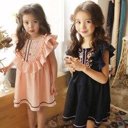 2018 Verão Estilo Coreano Meninas Vestido de Princesa Crianças de Algodão Bordado Qualidade Vestido de Babados Meninas Vestir Roupas de Verão