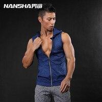 2017 NANSHA Brand Men Vests Sleeveless Top Fashion Slim Hoodies Vest Gyms Men Bodybuilding Sweatshirt Clothing