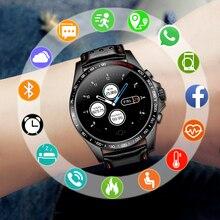 SANDA Smart Watch Men Top Brand Luxury S
