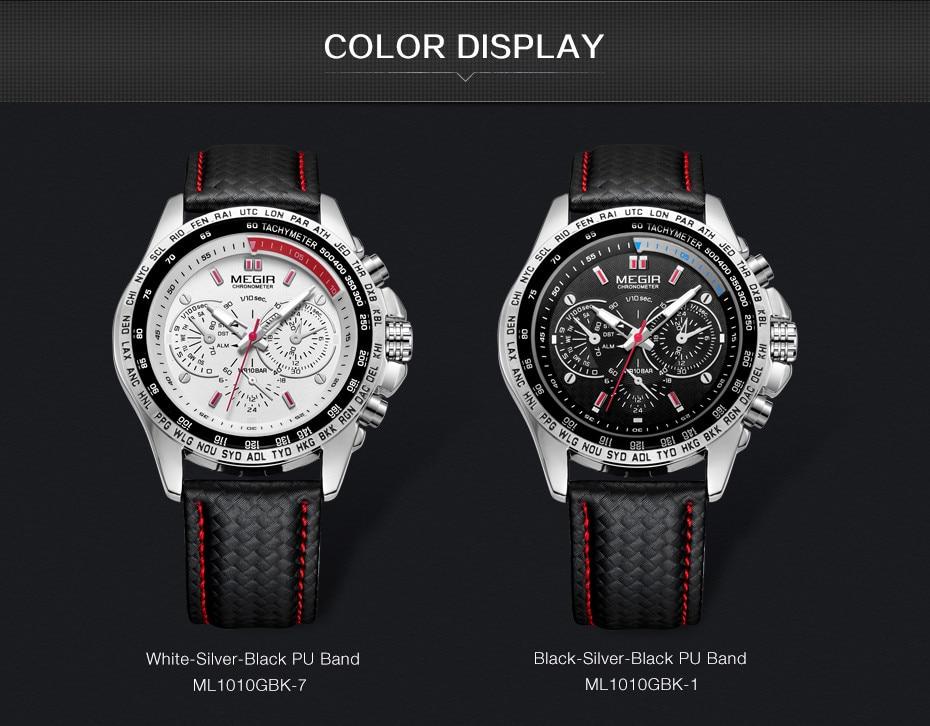 MEGIR Mens Watches Top Luxury Brand Male Clocks Military Army Man Sport Clock Leather Strap Business Quartz Men Wrist Watch 1010