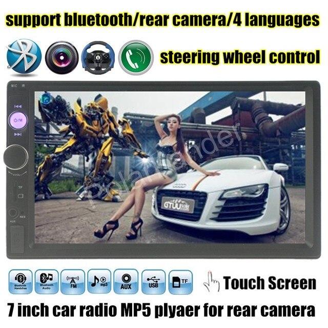 7 Дюймов 4 языков меню Автомобильный Радиоприемник MP5 MP4 Плеер поддержка TF/USB/FM/Auxin Двойной 2 DIN с сенсорным экраном Стерео Поддержка Сзади камера
