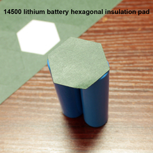 50pcs/lot 14500 Lithium Battery Pack Hexagonal Insulation Pad Polygon Solid Package Barley Paper Gasket Meson