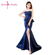 Beauty Emily Long Sexy Stain Evening Dress 2018 Mermaid Lace Up  Formal Party Prom Gowns reflective dress