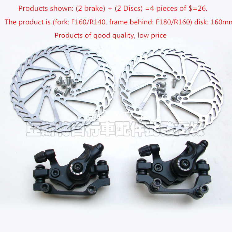 цена на 2015 mountain bike line pull mechanical disc brake. (2 brake) + (2 disc) = 4 = $26, bicycle brake