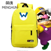 Lovely Pure yellow backpack Super mario series character backpack Wario backpacks school backpack gift for game fans NB063 cool hot game concept backpack fortnite backpacks nylon school bag game fans backpack nb253