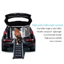 DannyKarl High-tech Pet Telescopic Step Ladder Anti-skid Ladder High-quality Ladder 4pets Car Pet Cage Telescopic Step Ladder цена