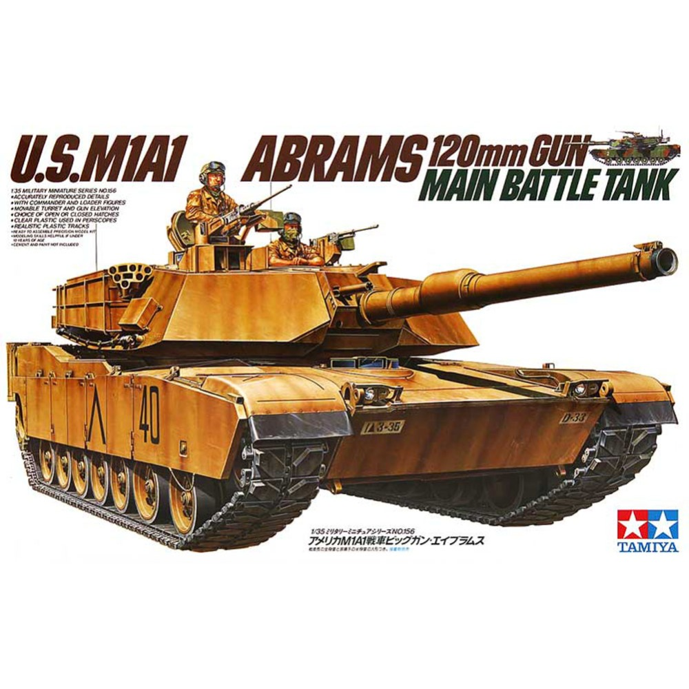 ФОТО OHS Tamiya 35156 1/35 US M1A1 Abrams 120mm Gun Main Battle Tank Military Assembly AFV Model Building Kits TTH