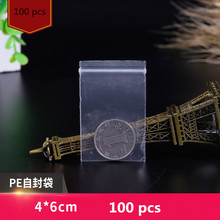 100 pcs Clear Plastic Bag Baggy Squeeze Auto Seal Resealable Zip Bag Reclosable Lock For Miscellaneous Article Storage At Home