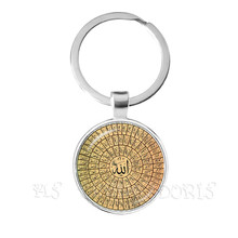 Arabic Muslim Islamic God Allah Keychain 25mm Glass Dome Cabochon Key Chain Ring Jewelry Ramadan Gift For Friends