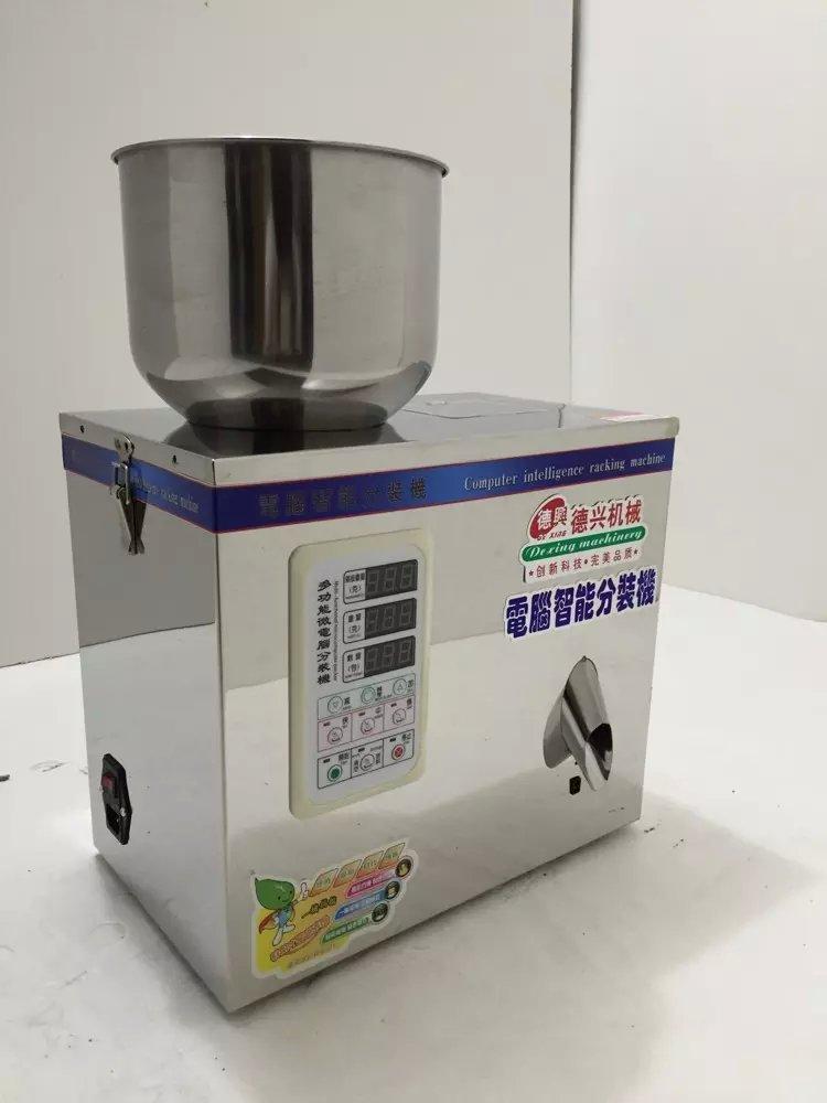 XINGDATONGXUN Version 1-25g Automatic Food Weighing Packing