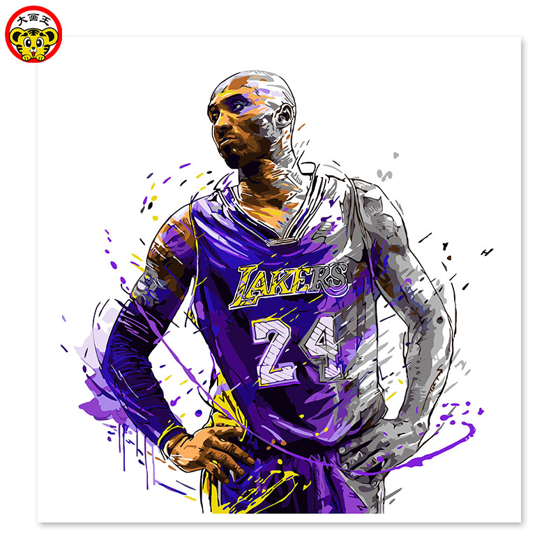 Painting By Numbers Art Paint By Number DIY Digital Painting, Decorations, Kobe Bryant, Basketball Player, Guard. NBA Los Angele