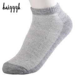20 шт = 10 пар, однотонные сетчатые мужские носки, невидимые носки по щиколотку, мужские летние дышащие тонкие лодочкой, носки, европейские раз...