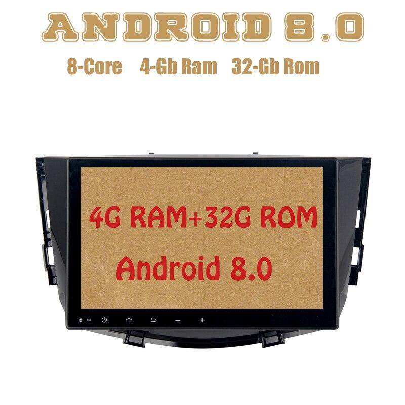 Android 8,0 автомобилей радио gps для Lifan X60 2011 2015 с восьмиядерным PX5 4 г Оперативная память 32 г встроенная память Wi Fi 4 г usb Auto стерео Multimed