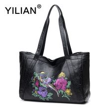 YILIAN New Traditional Flower Woman Tote Bag Casual Leather with Big Capacity Classic Black Backpack Fashion Bags 0426