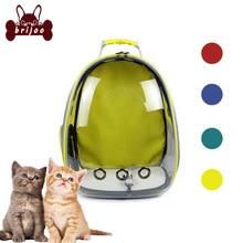Kutya hátizsák Space Capsule Új Pet Space Macska csomag Chest Half Teljes Átlátszó hátizsák Kutya kreatív váll Pet Bag