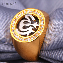 Collare Allah Jewelry Islamic Rings For Men Luxury Cubic Zirconia Gold Color New Wedding Bands Muslim Ring Party R113