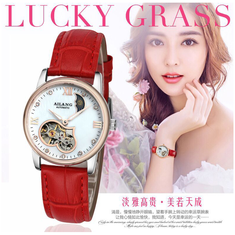 In 2016 the new AILANG mechanical font b watches b font ladies fashion belt platinum designer