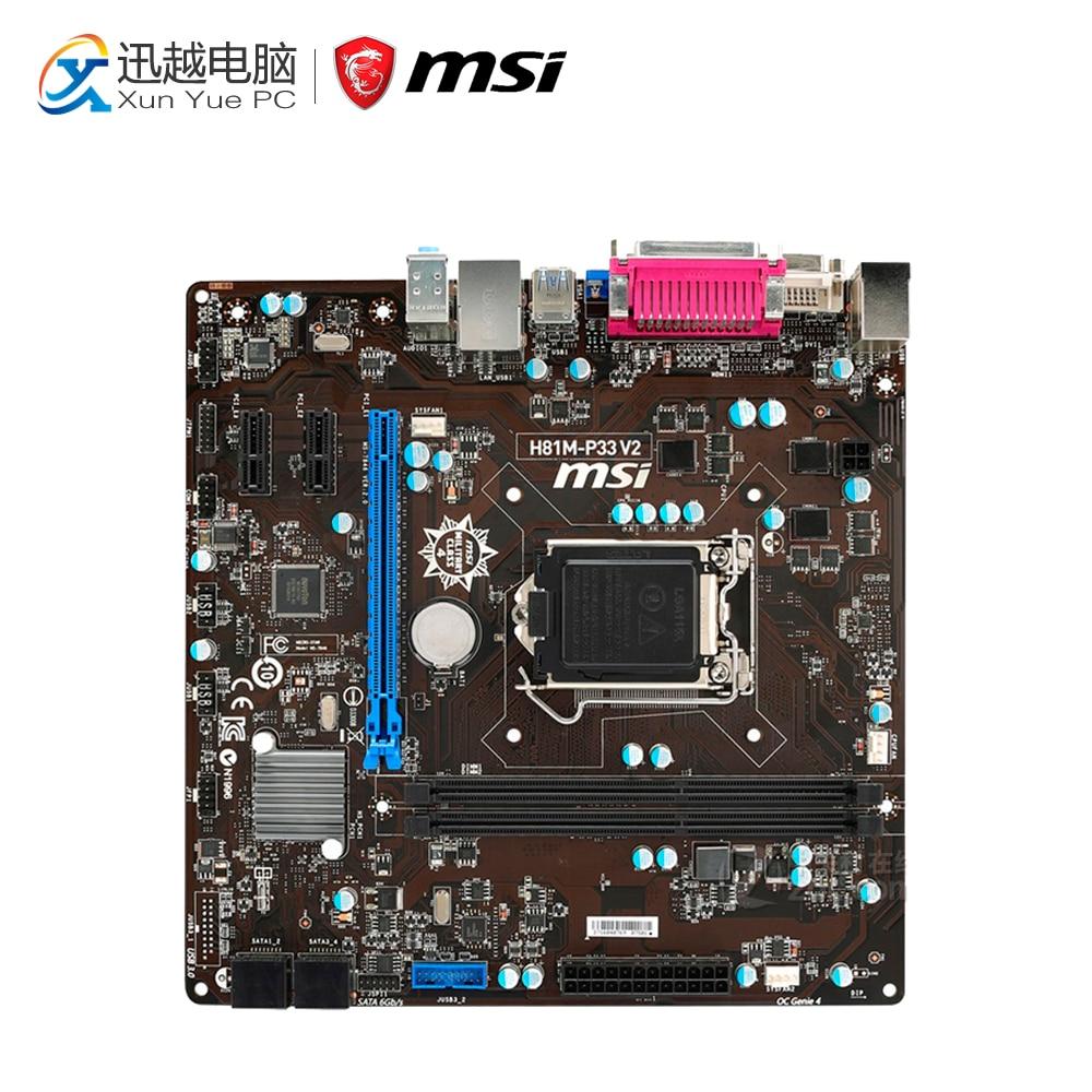 MSI H81M-P33 V2 Desktop Motherboard H81 Socket LGA 1150 i3 i5 i7 DDR3 16G SATA3 USB3.0 Micro-ATX цена