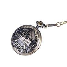Большие бронзовые карманные часы с тиснением для круизного корабля в европейском и американском стиле, пиратский корабль, ретро толстые карманные часы с цепочкой