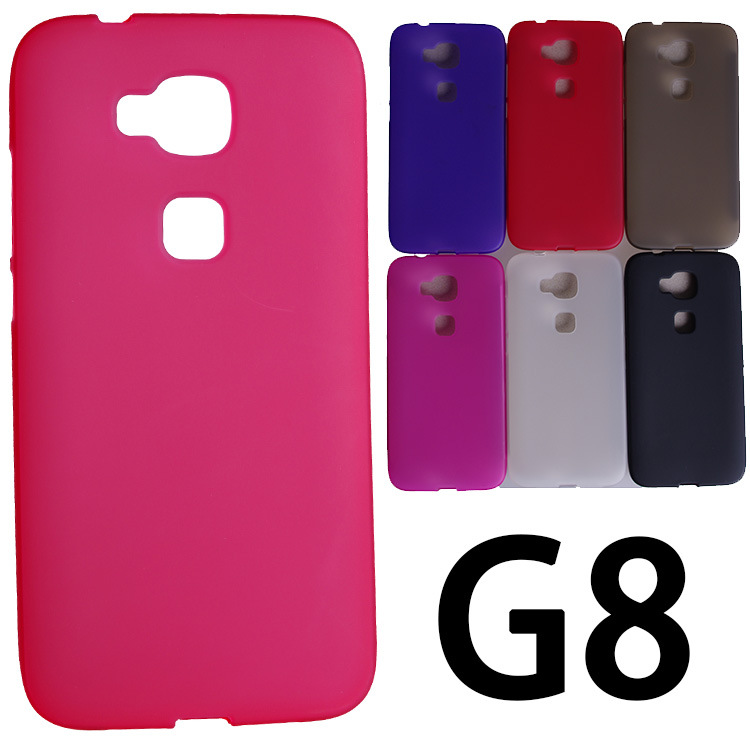 For Huawei G8 Case Dual SIM Mobile Phone Bag Matte TPU Case Cover For Huawei G8 Cover Shell Coque Cases