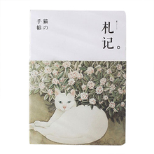 Vintage Blank Sketchbook Diary Drawing Painting Cute Cat Notebook paper Sketch Book Office School Supplies Gift(reading notes) цена 2017