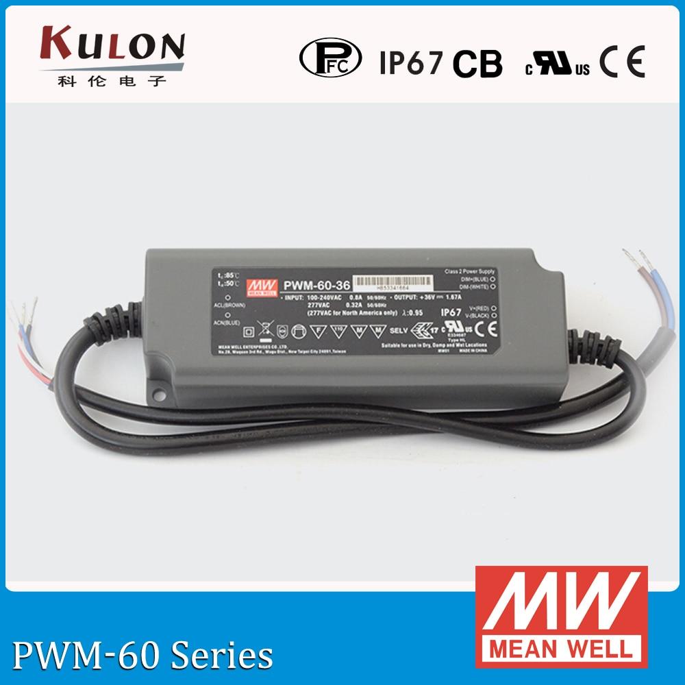 本物の Meanwell led ドライバ PWM 60 12 60 ワット 5A 12 10V PWM 出力 IP67 PFC 調光可能な電源  グループ上の 家のリフォーム からの スイッチ 電力供給 の中 1