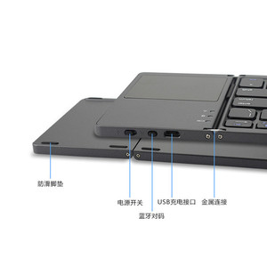 Image 5 - jincomso Portable Folding Wireless keyboard bluetooth Rechargeable BT Touchpad Keypad for IOS/Android/Windows ipad Tablet