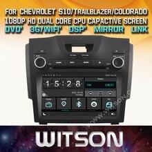 WITSON CAR DVD Player for CHEVROLET S10/COLORADO/Trailblazer LT/ LTZ with Capctive Screen+1080P+DSP+WiFi/3G/DVR (Optional)