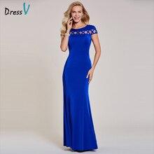 Dressv koyu kraliyet mavi akşam elbise ucuz mermaid kısa kollu scoop boyun düğün parti resmi trompet abiye elbiseler