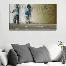 Banksy Little Kids Street Graffiti HD Canvas Painting Print Living Room Home Decor Modern Wall Art Oil Poster Pictures