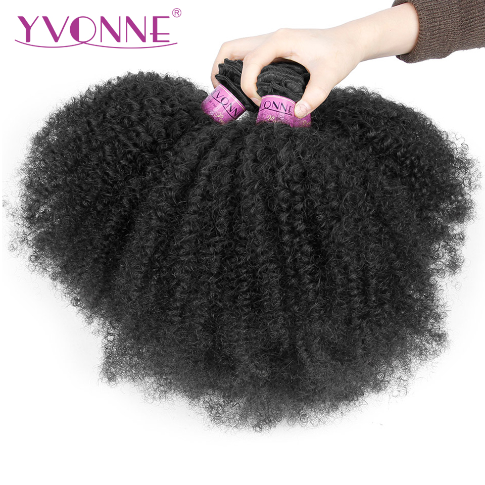 YVONNE 4A 4B Afro Kinky Curly Virgin Hair Weave 3 Bundles Brazilian Human Natural Color